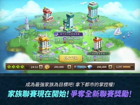 LINE 旅遊大亨 screenshot